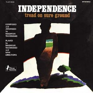 Image for 'Independence: Tread On Sure Ground'