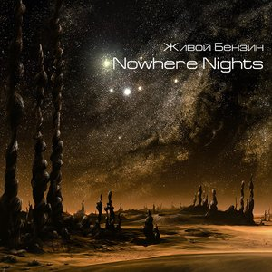 Image for 'Nowhere Nights'