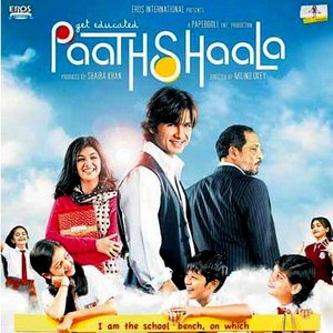Image for 'Paathshaala'