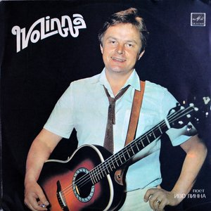 Image for 'Ivo Linna'
