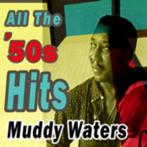 Image for 'All The '50s Hits'