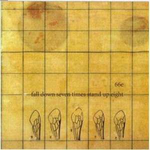 Image for 'Fall down seven times, stand up eight'