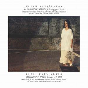 'Odio Irodou Attikou - 6 Septemvriou 1988' için resim