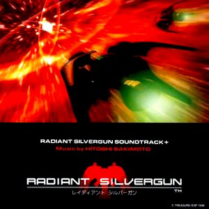 Image for 'RADIANT SILVERGUN SOUNDTRACK+'