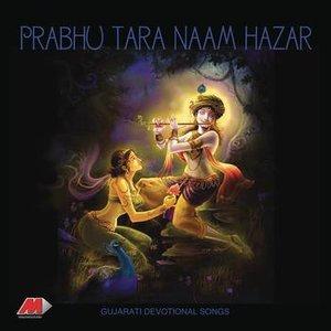 Bild für 'Prabhu Tara Naam Hajar'