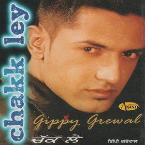 Image for 'Gandasi'