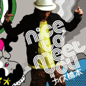 Bild für 'Nice To Meet You'