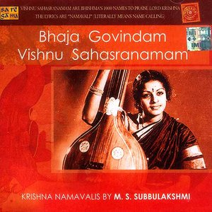 Bild för 'Vishnu Sahasranamam'