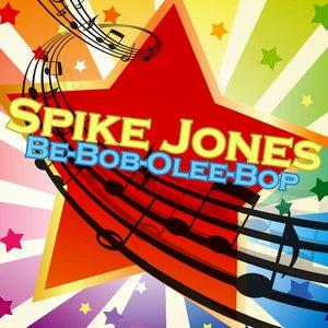 Image for 'Spike Speaks'