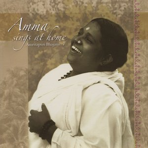 Image for 'Amma Sings At Home, Vol.7'