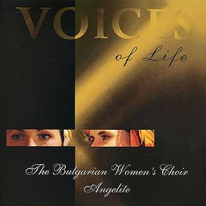Image for 'Voices of Life'