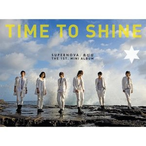 Image for 'Time To Shine'
