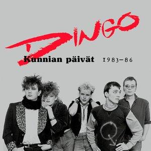 Image for 'Tuulen viemää'