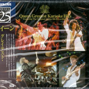 Image for 'Greatest Karaoke Hits'