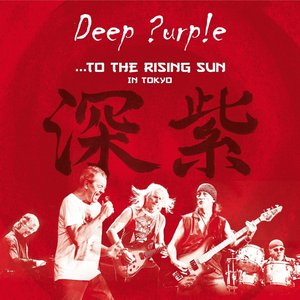 Image for 'To the Rising Sun (In Tokyo)'