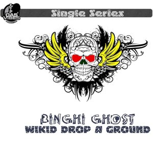 Image for 'Wikid Drop a Ground (Single Series)'
