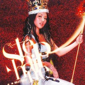 Image for 'Shu Ni'