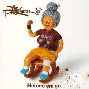 Imagem de 'Hereee We Go'