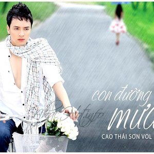 Image for 'Đắng Cay'
