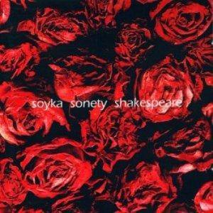 Image for 'Sonety Shakespeare'