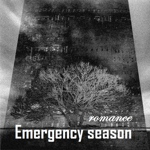 Image for 'I have emergency, care me'