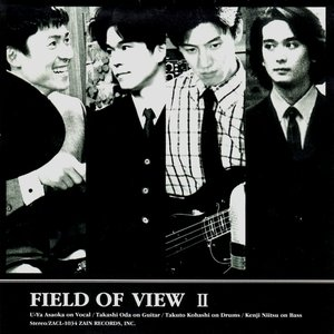 Image for 'Field of View II'