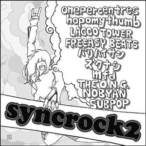 Image for 'Syncrock2'