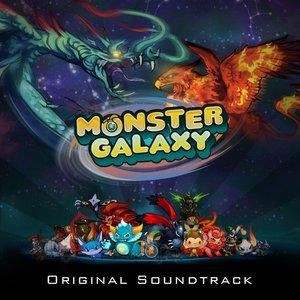 Image for 'Monster Galaxy (Original Soundtrack)'
