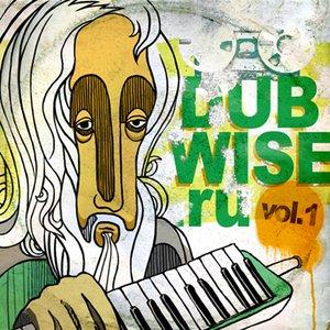 Bild för 'Dubwise.ru vol.1'