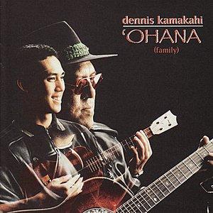 Image for 'Ka Hanu O Ka Hanakeoki (feat. David Kamakahi) (Vocal Duet)'