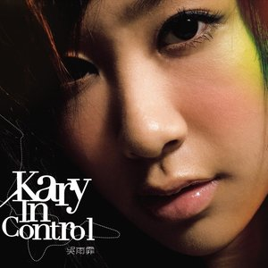 Image pour 'In Control'