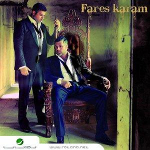 Image for 'Fares Karam 2013'