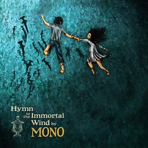 """Hymn To The Immortal Wind""的封面"
