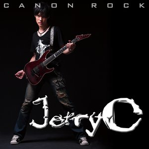 Image for 'Canon Rock - EP'