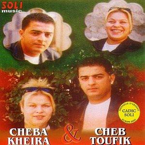 Image for 'Cheba Kheira & Cheb Toufik'