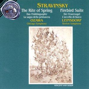 Image for 'Suite: The Firebird/Pas de deux (Firebird and Ivan Csarevich)'