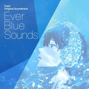 Image for 'EVER BLUE SOUNDS'