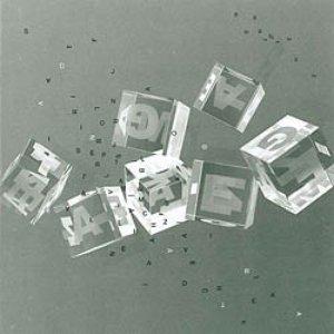 Image for 'Eleisure Suite'