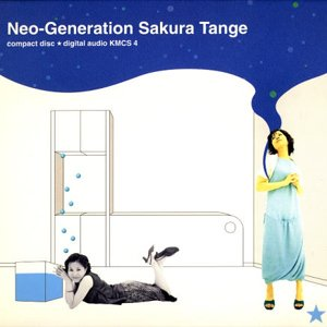 Image for 'Neo-Generation'
