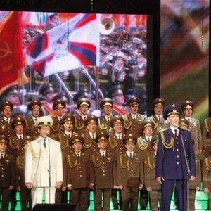 Image for 'Вокальный Ансамбль Хора Им. Александрова'