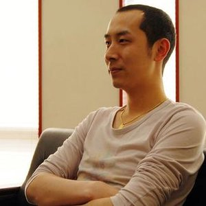 Image for '藤間仁'