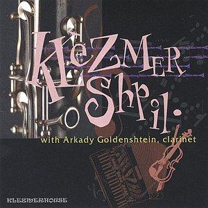 Image for 'Klezmer Shpil'