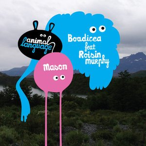 Image for 'Mason feat. Roisin Murphy'