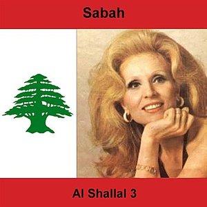 Image for 'Al Shallal 3'