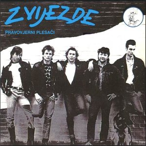 Image for 'Zvijezde'