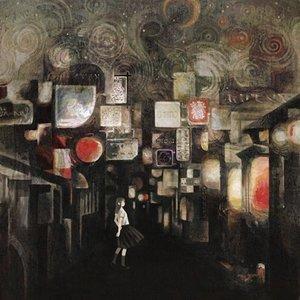 Image for 'ガールフレンド・フロム・キョウト'