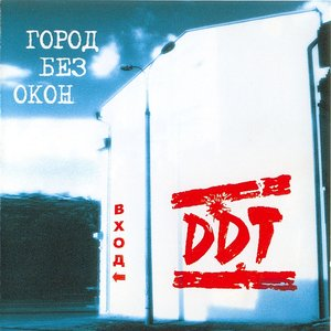 Image for 'Осенняя'