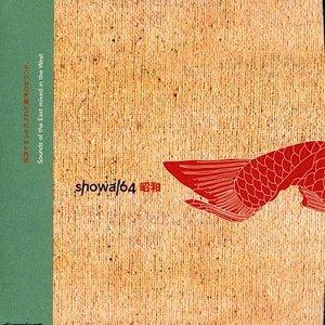Image for 'Off Road (Karafuto Remix)'