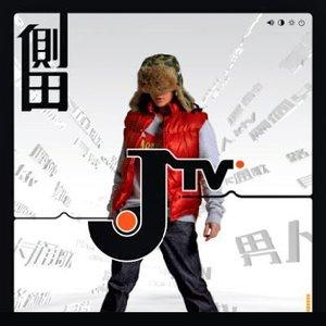 Image for 'JTV'