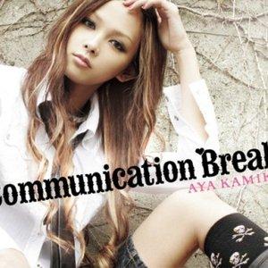 Image for 'CRAZY ~LIVE Ver.~'